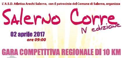 Salerno corre 2017 - quarta edizione